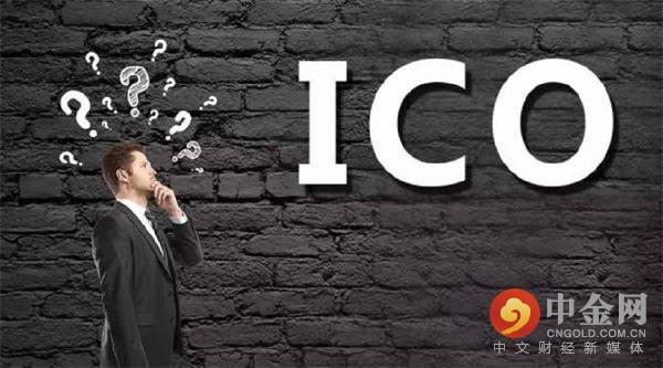 درباره مشکلات حقوقی ICO ها بیشتر بدانیم ؟