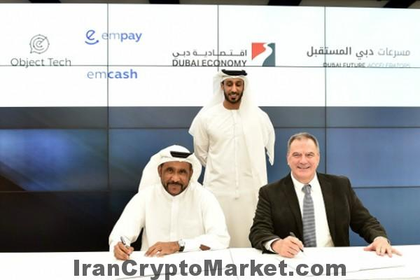 دوبی از ارز دیجیتال خود با نام emCash رونمایی کرد