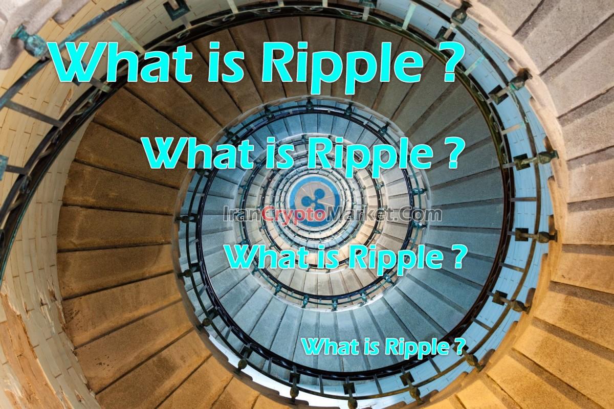 ارز دیجیتال Ripple (XRP) چیست