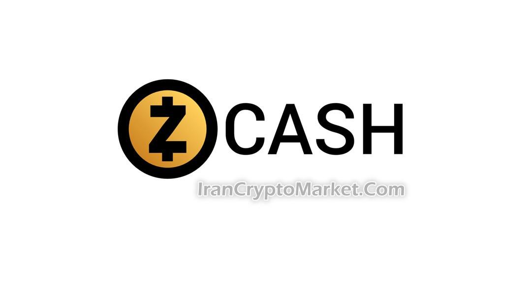 ارز دیجیتال زد کش Zcash چیست ؟
