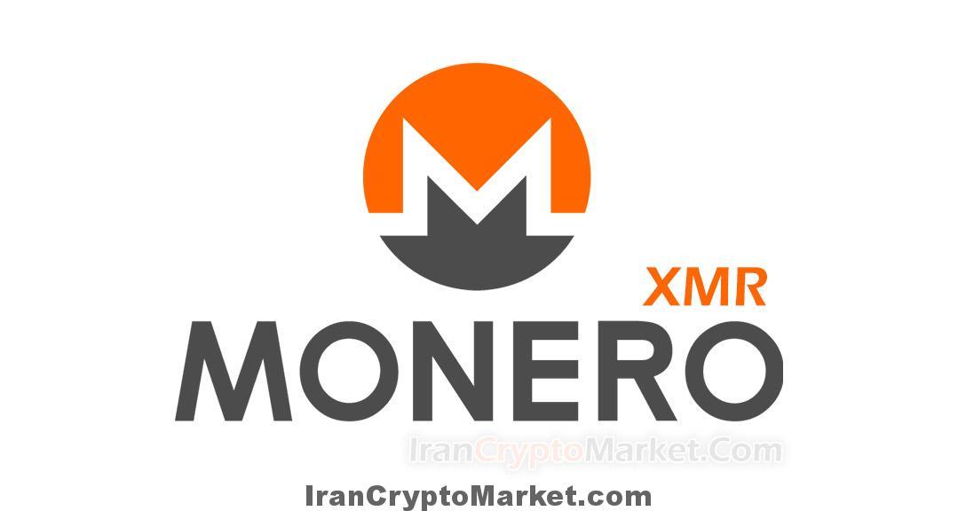 ارز دیجیتال Monero - مونرو چیست ؟