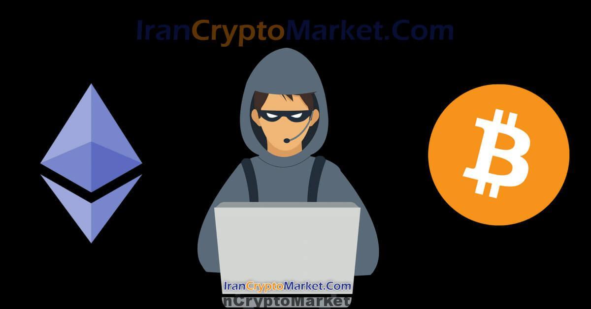 1.2 میلیارد دلار از ارزهای دیجیتال توسط هکرها به سرقت رفت