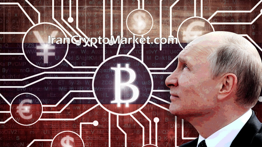 ولادیمیر پوتین - لایحه ارز دیجیتال جدید روسیه