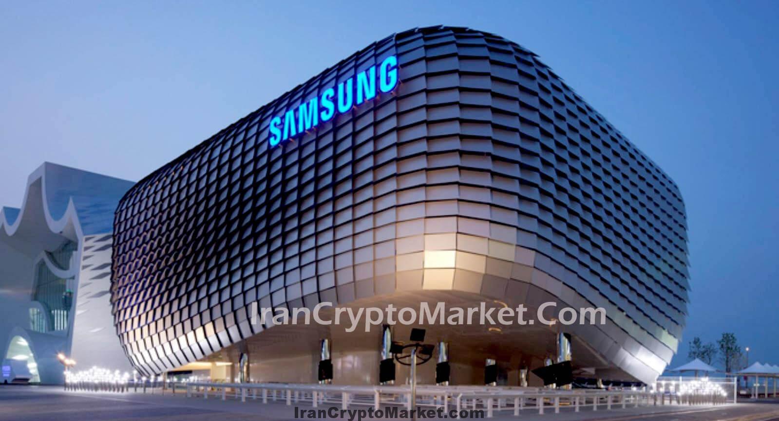 شرکت سامسونگ اقدام به تولید تراشه های ماینینگ می کند