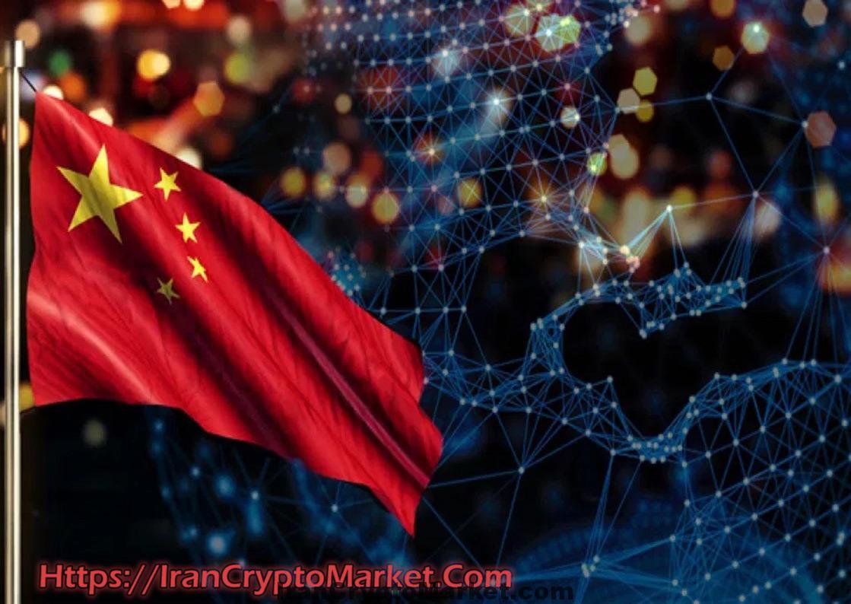 اختراع جدید بانک چینی در خصوص مقیاسپذیری بلاک چین Blockchain