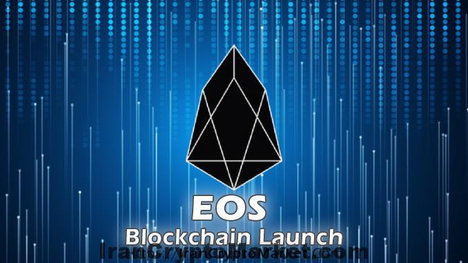 بلاک چین رسمی ای او اس (EOS) امروز راهاندازی میشود