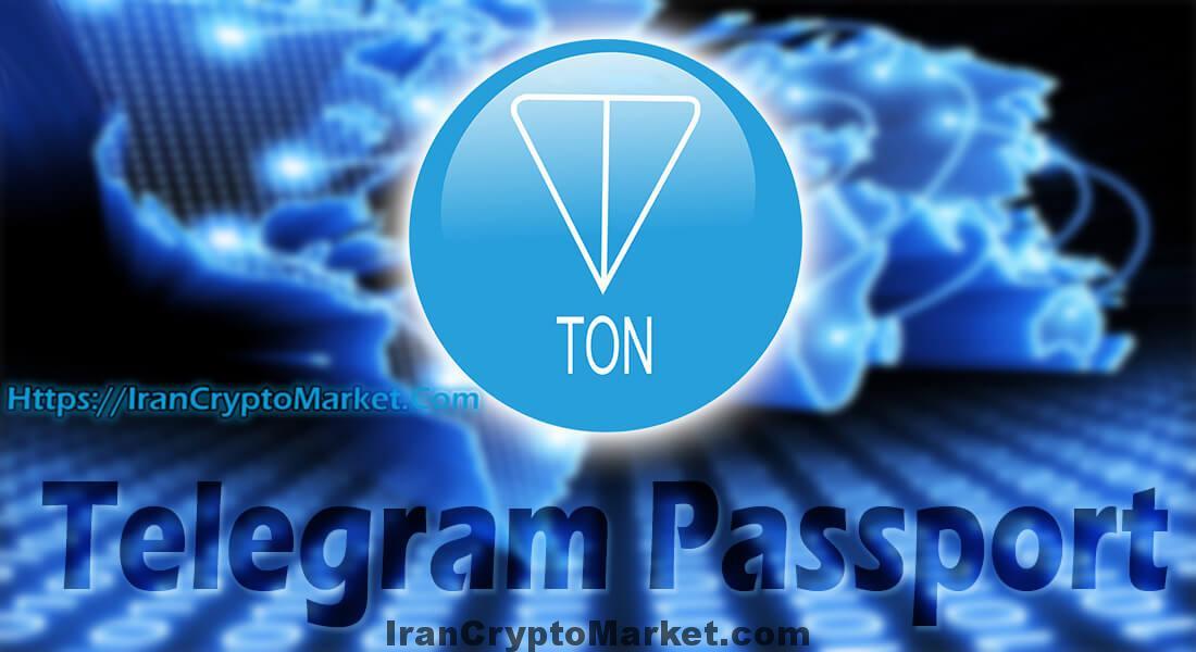 درباره پاسپورت تلگرام Telegram Passport بدانید ( مبتنی بر بلاکچین TON )