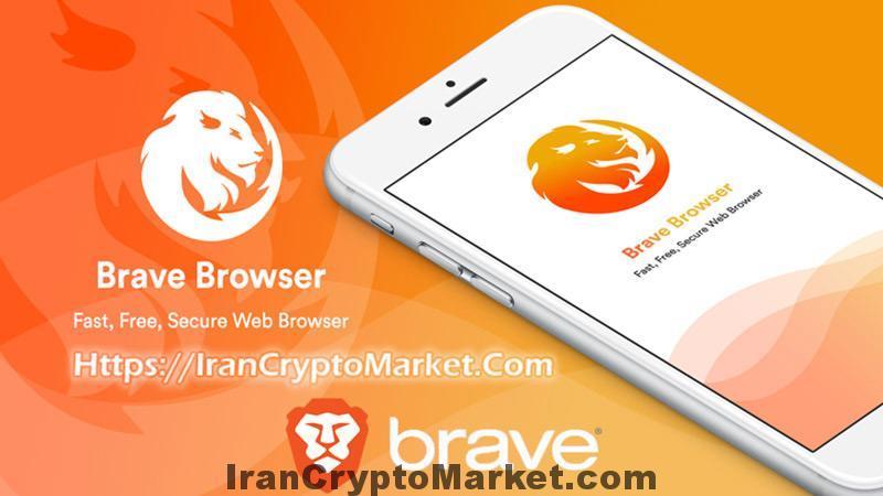 دانلود و نصب مرورگر وب Brave Browser مبتنی بر ارزهای رمزپایه
