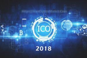 معرفی موفق ترین ICO های سال 2018