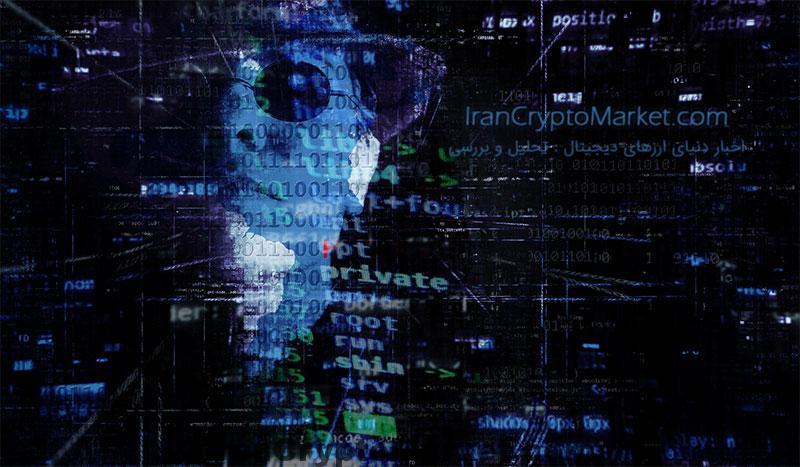 بدافزار جدید روسی برای سرقت بیت کوین