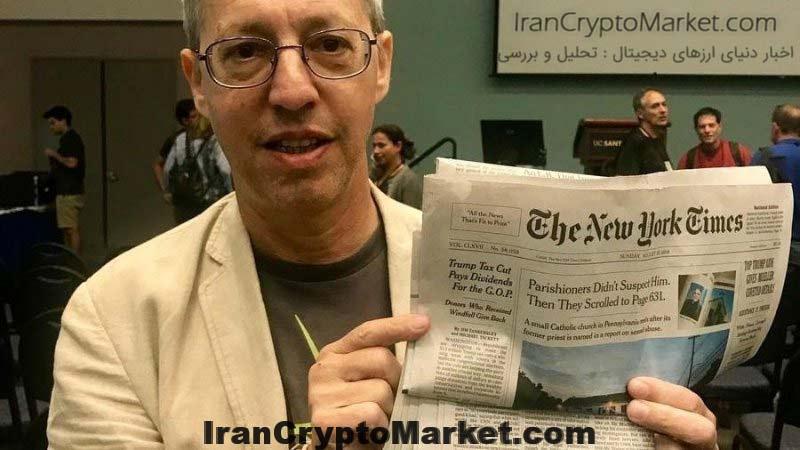 معرفی بلاک چین توسط نیویورک تایمز در سال 1995 !