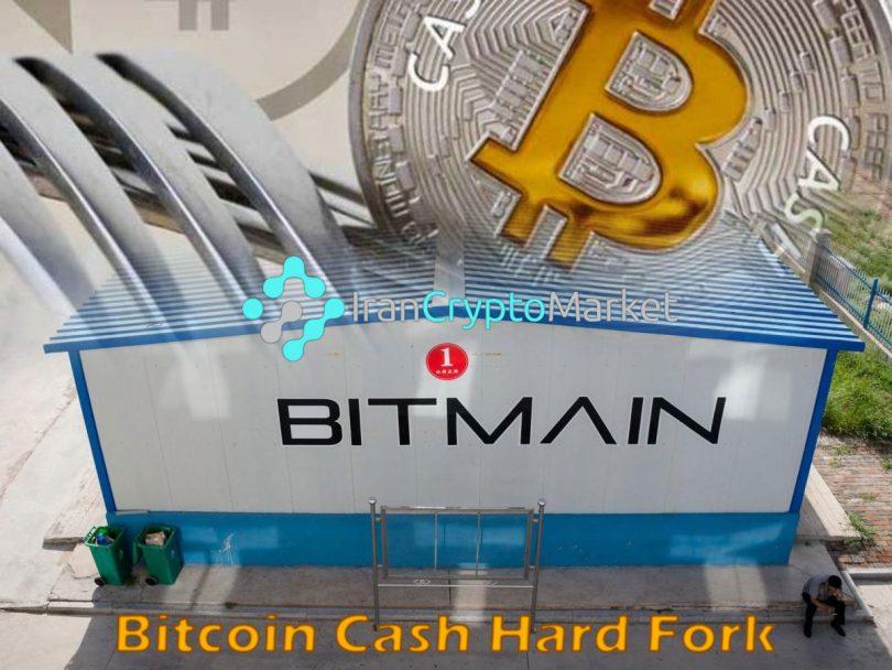Bitmain غول استخراج از استقرار 90 هزار انت ماینر S9 در آغاز BCH Hard Fork خبر داد