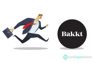 پلتفرم Bakkt چیست؟ چگونه دنیای ارز دیجیتال را تغییر خواهد داد