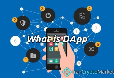 برنامه غیرمتمرکز (Dapp) چیست و چگونه کار میکند ؟