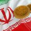 همکاری 4 بانک با توسن در ارائه ارز دیجیتال ایرانی «پیمان»