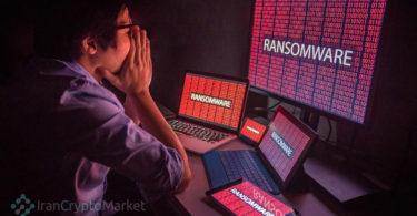 انت ماینرها در خطر حمله باج افزار جدید اچ-انت